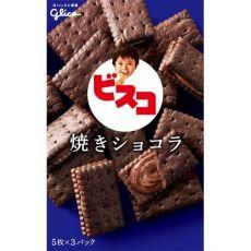 固力果营养美味含维生素巧克力口味夹心饼干零食15块