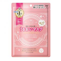 KOSE高丝公主面纱2017年新版透白保湿早晨用多效面膜 粉色