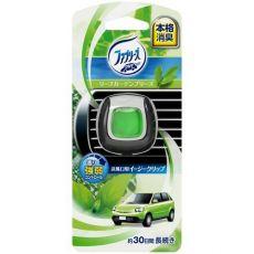 宝洁Febrez风倍清汽车香水淡香除异味车载摆件香水出风口香水