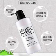 BOTANIST植物学家黑盖修护顺滑护发素490ml 修复毛躁烫染