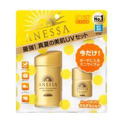 人气日本原装资生堂 ANESSA安耐晒 金瓶防晒霜套装 SPF50