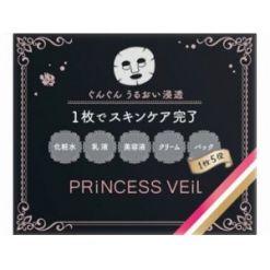 日本Kose 公主面纱抽取式美白面膜46枚