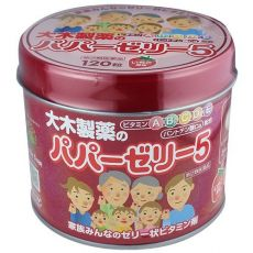 日本 大木新版 儿童5种复合维生素 软糖丸120粒