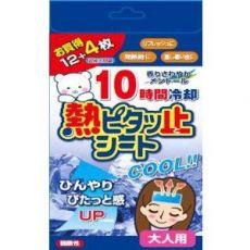 日本制造原装进口退热贴散热贴大人兼用长效10小时