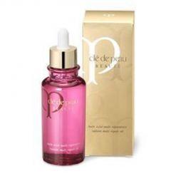 Shiseido/资生堂CPB肌肤之钥 全效修护精华油75ml