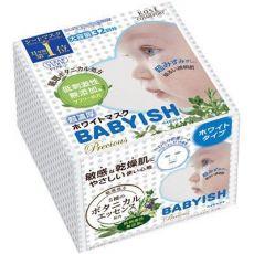 高丝ClearTurn婴儿肌超浓厚美白补水面膜32片盒装每日妆前保湿