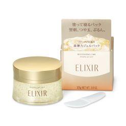 资生堂 ELIXIR/怡丽丝尔 高弹力胶原蛋白补水睡眠面膜