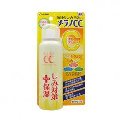 【年中大促】乐敦 CC美白化妆水 100g