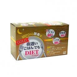 【清仓】新谷酵素 基础的酶营养补助食品 夜间瘦身 5粒 30包 金色