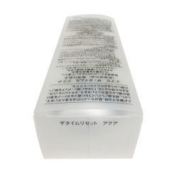 日本 IPSA茵芙莎流金岁月凝润美肤爽肤水女补水保湿 200ml