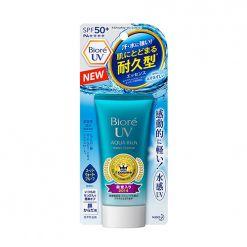 日本Biore碧柔水活防晒霜乳液保湿凝蜜温和清爽SPF50