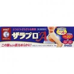 海外直邮曼秀雷敦 去鸡皮 毛周角化 角质软化膏 17年新包装